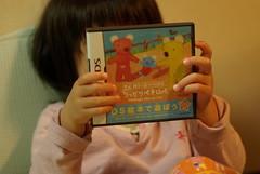 親子で遊ぼうDS絵本 うっかりペネロペ