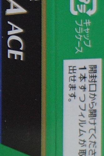 IMG_9954-crop2