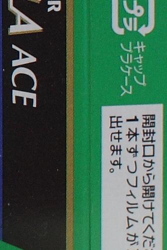 IMG_9960F5.6crop2