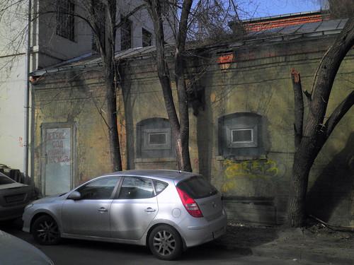 Москва. Хилков переулок.