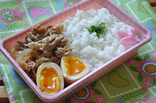 mock gyudon #bento #lunch