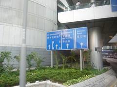 P1000934 (!sickboy!) Tags: julien hong kong nandor antonin