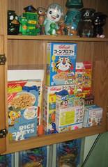 secret cereal shelf (Billy Galaxy) Tags: buffalo hanna tiger cereal tony bee galaxy billy kappa kelloggs barbera quisp cryptozoology nabisco