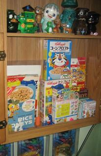 secret cereal shelf