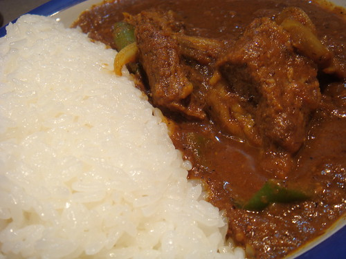 "beef curry @ ""Ethiopia"""