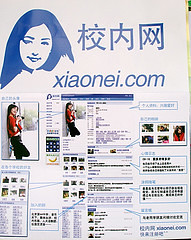 China's facebook copycat, photo courtesy of Eastenhuh