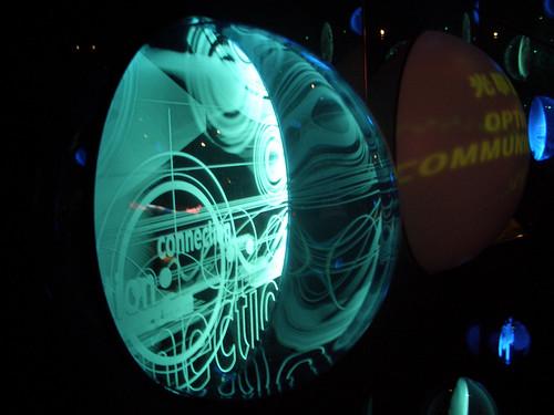 Thumbnail from Hong Kong Science Museum