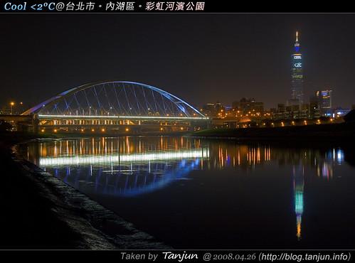 Cool <2°C@彩虹河濱公園