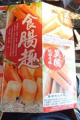 R1011320.JPG 野宴-日式炭火燒肉