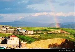 (yeeship) Tags: travel temple rainbow song shangrila yunan        zanlin