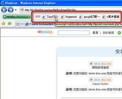 bookmarklet04.png