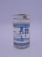 四季の松島(しきのまつしま):阿部勘酒造店