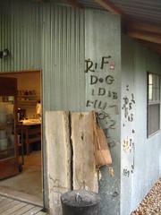 Ginko Studios