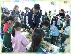 IMG_2729 (Kathy0707) Tags: 新竹 校外教學 老鍋
