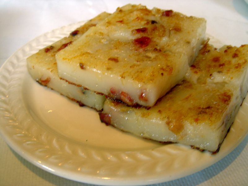 Pan Fried Turnip Cakes