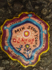 Ben's chewing gum art  - DSC01666 (rahid1) Tags: road street streetart macro london gum graffiti pavement chewinggum graff haringey muswell muswellhill chewinggumman coolpix3100 benschewinggumart benwilson