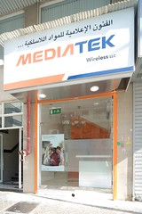 MediaTek Store in Dubai