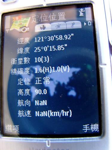 f_Nokia_6110_GPScam啟動畫面_008