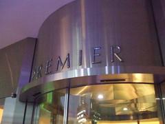 六本木プレミアムスクリーン・入り口