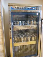 U.V. Sterilizing Cabinet