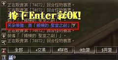 按下Enter就OK!