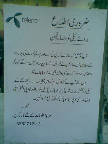 telenor notice.jpg