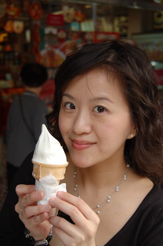 義美冰淇淋