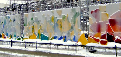 Museum of Modern Ice