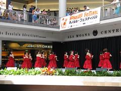 Honolulu Festival (pineapplejuice) Tags: japanese hula alamoana honolulufestival