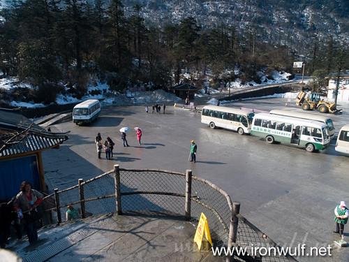 Leidongpin Bus Station