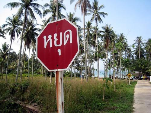 Stop in Thai