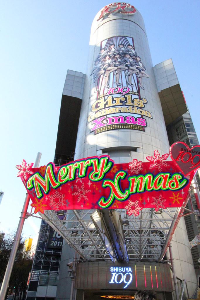 Shibuya Guide (9)