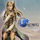 Silmeria Original Soundtrack Vol.1