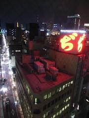 romantic Tokyo night view