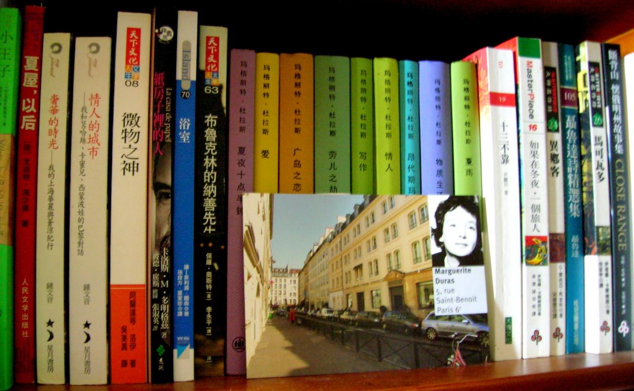POSTCARD + BOOKS