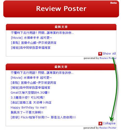 reviewpost2