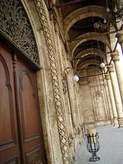 Salah Aldin Mosque