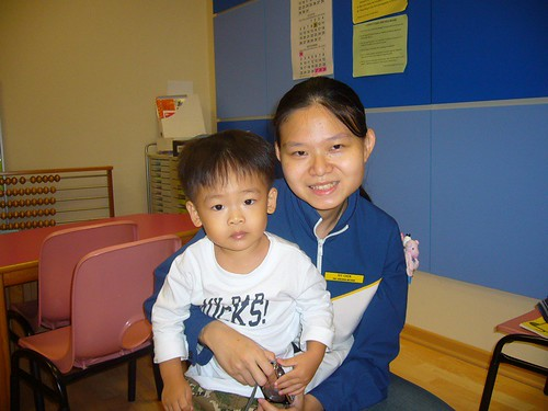 Nat with Teacher Ivy 22 Sep 2007
