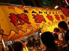 Yakisoba yatai (Fried noodle stall)