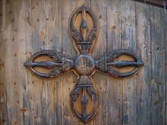 Dhanakosa carving 4