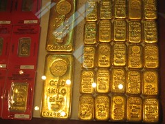 Real gold bars (Sakena) Tags: vacation gold dubai uae emirates arab yourfavorites goldbars