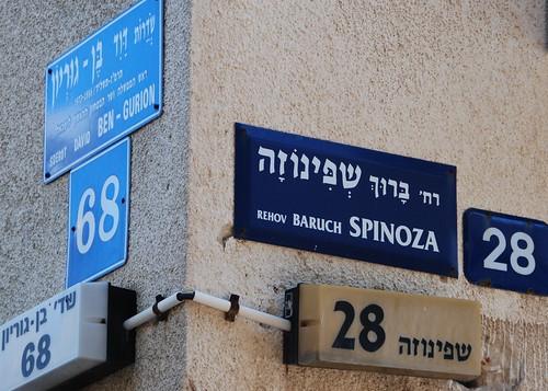 Spinoza meets Ben-Gurion by otamir.