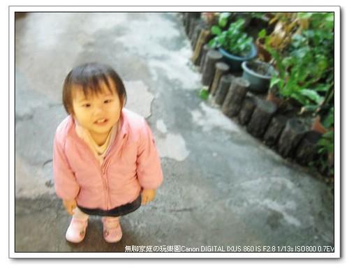 nEO_IMG_IMG_4007.jpg