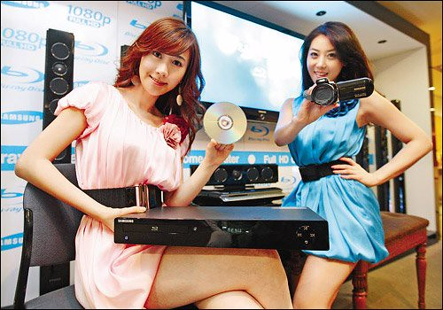 Samsung Blu-ray