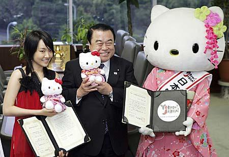 Hello Kitty es Embajadora de Turismo en Japón