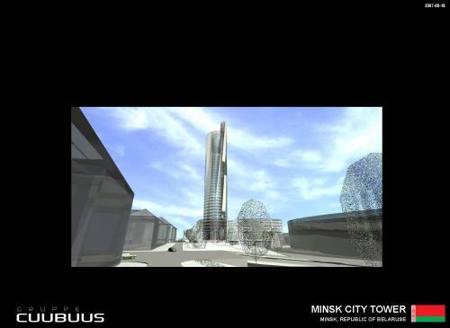 minskcitytower_1