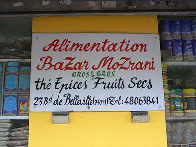 bazar Belleville.jpg