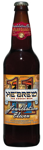 J11_bottle