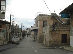 Kafra Village