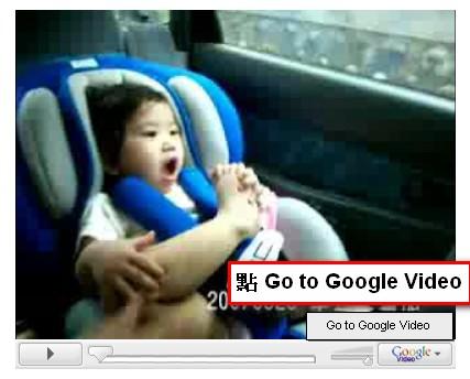 Google Video影片下載教學2